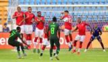 AFCON: Madagascar deliver shock defeat to Super Eagles to top Group B